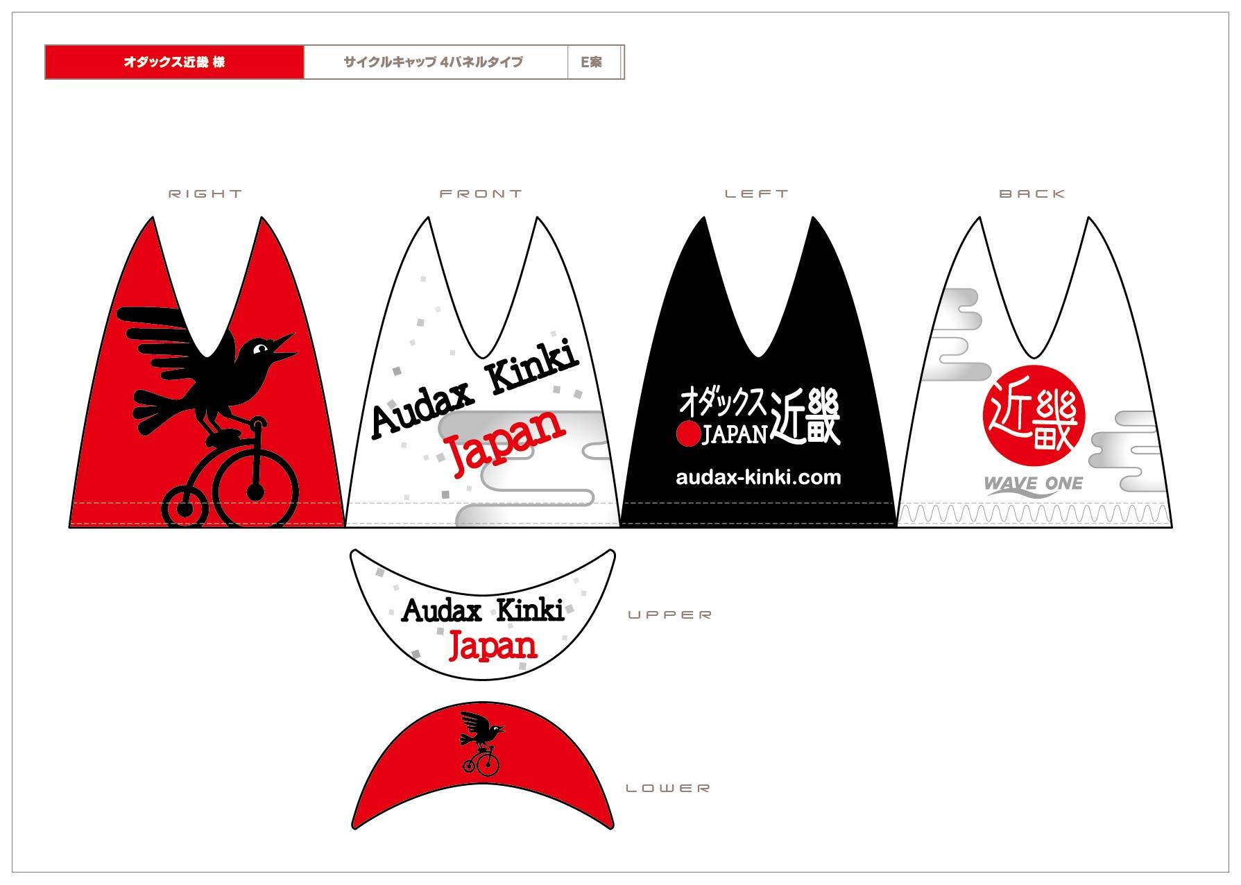 2015 cap design