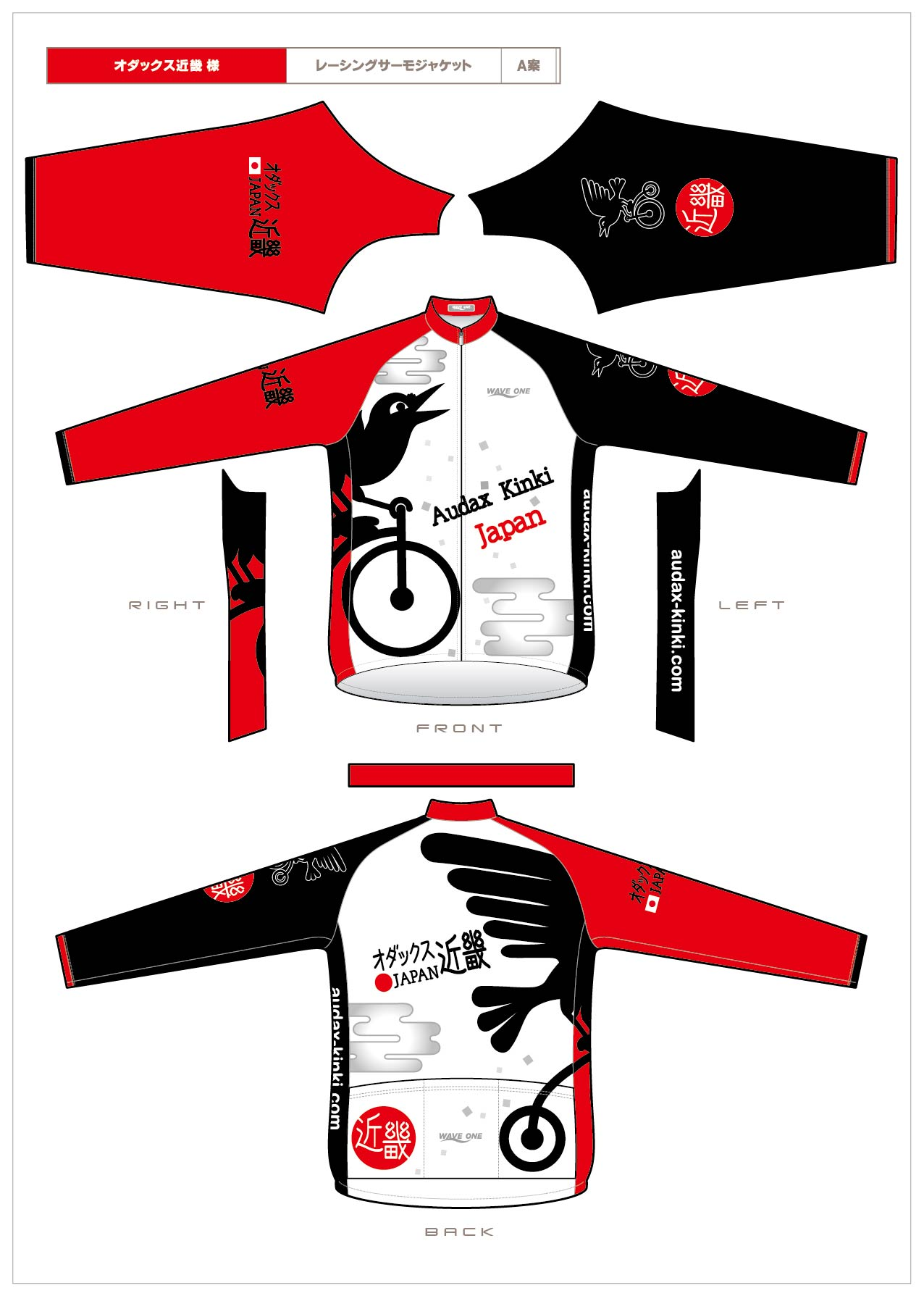 2015 long sleeve